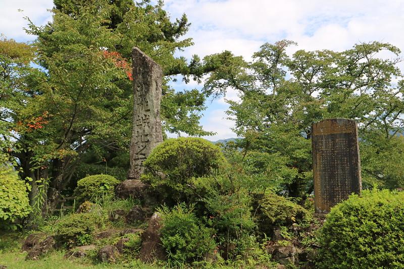 続日本百名城 名胡桃城に登城