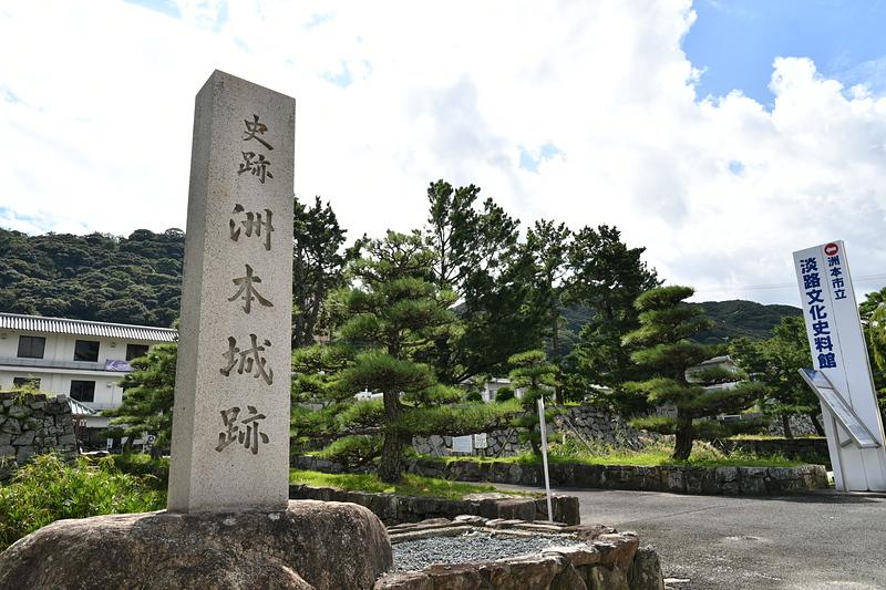 下の城に建つ城跡碑