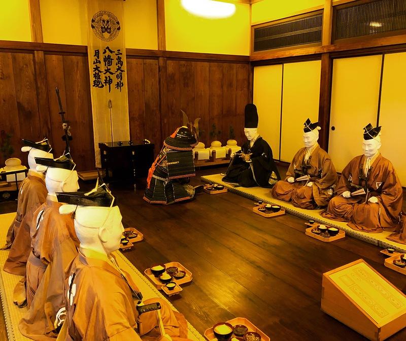 根城の写真:軍議   攻城団