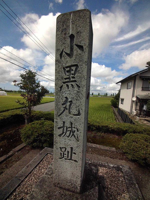 昭和59年の石碑