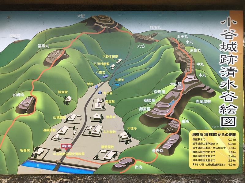小谷城跡清水谷絵図の案内板