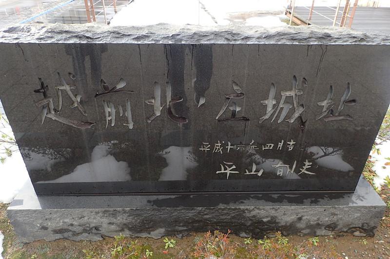 柴田神社大晦日詣(^-^)v