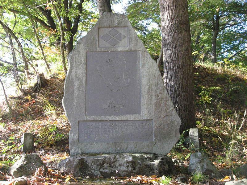 武田菱 石碑