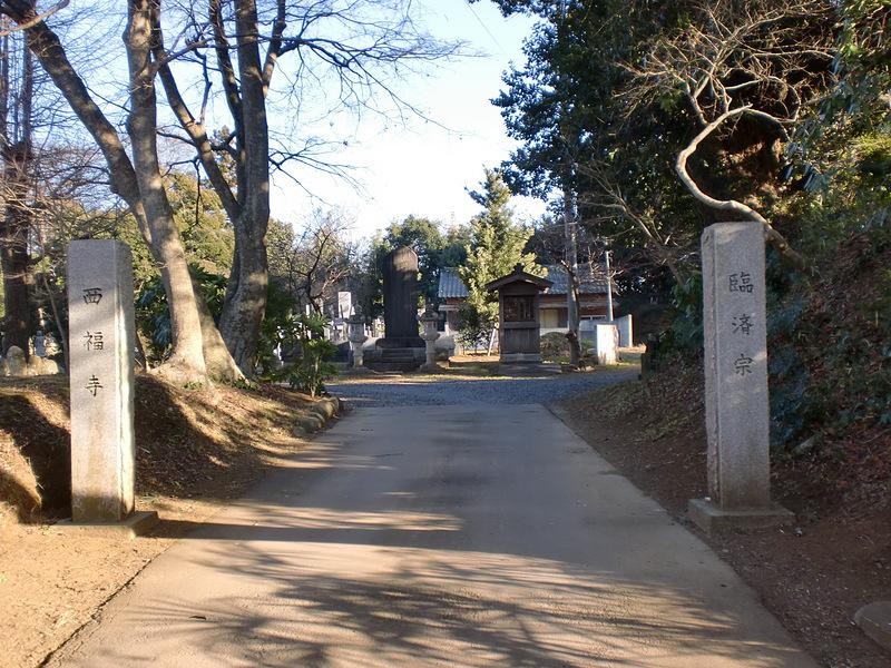 西福寺入口