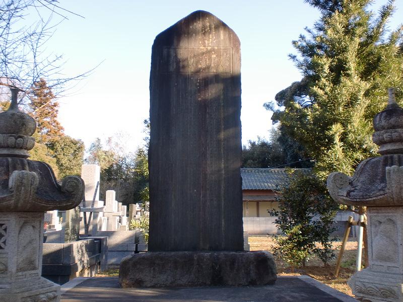 岩戸五郎胤安の碑
