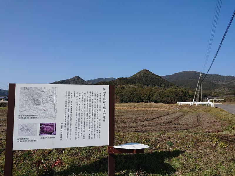 城下町跡付近からの城山(城跡)遠景