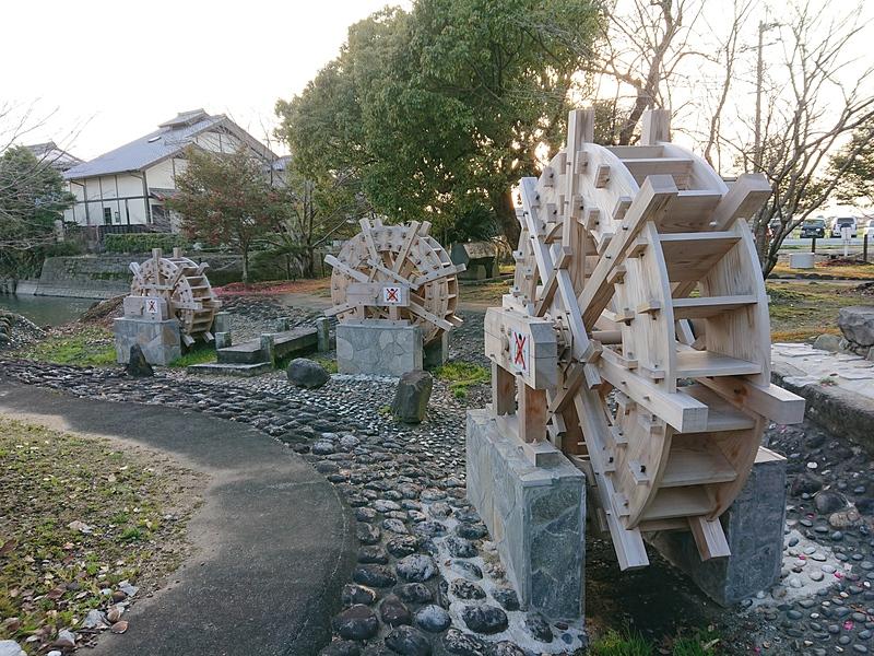 公園内の三連水車(曲輪跡)