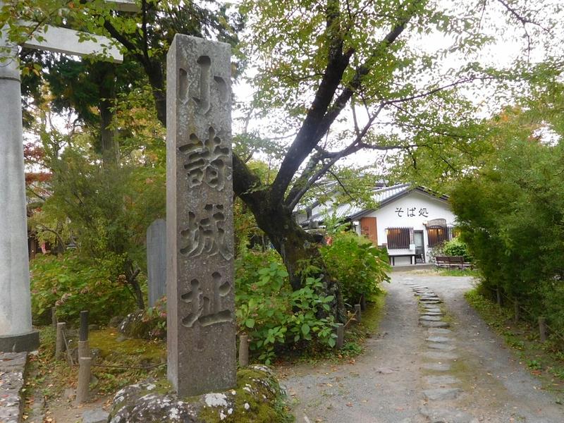 小諸城址の石碑