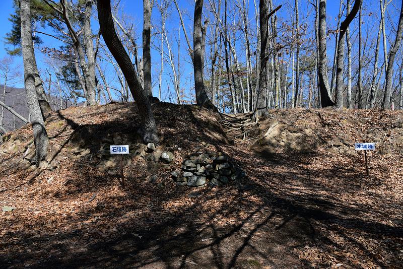 本城跡、石垣跡