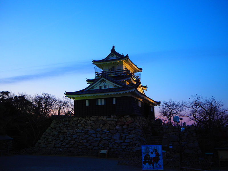 トワイライト浜松