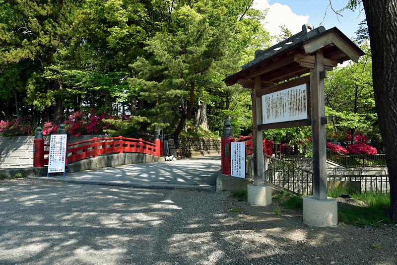 霞ヶ城跡と長生橋