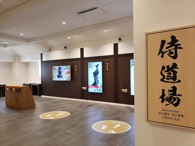2階 侍道場