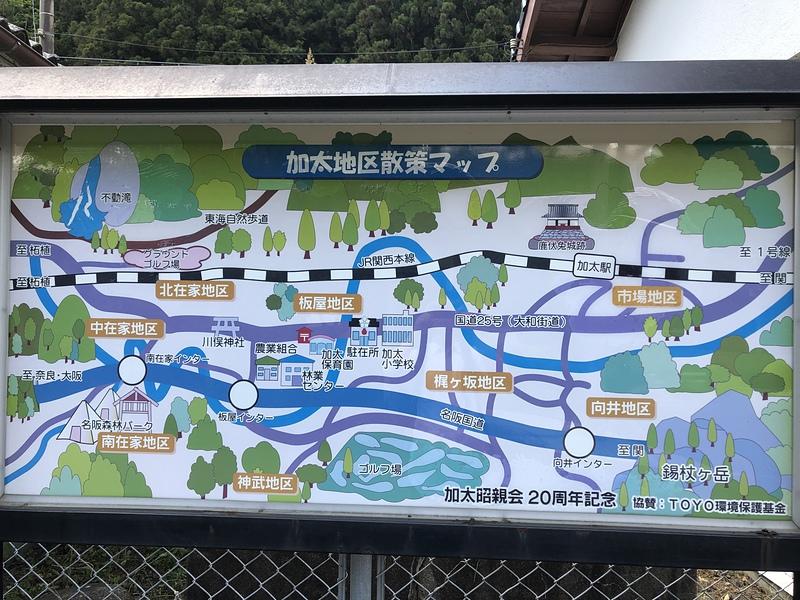 加太地区散策マップ