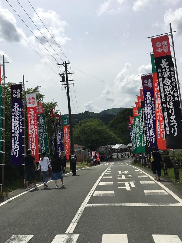 のぼり祭り