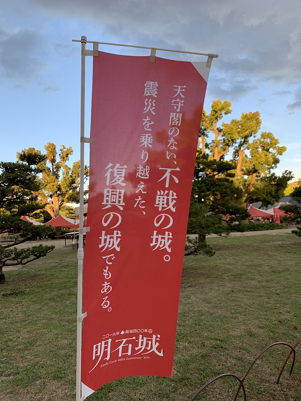 イベントののぼり旗