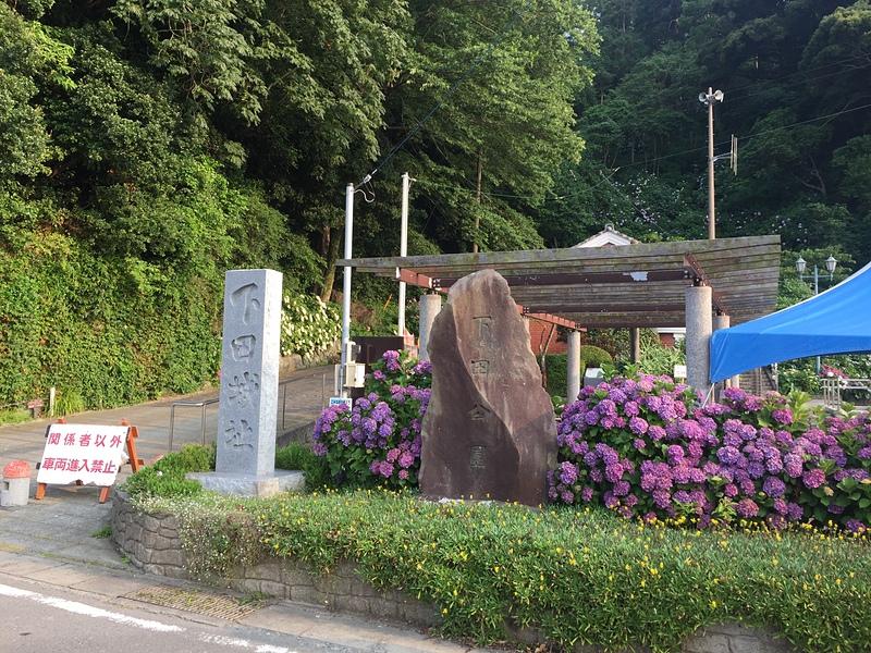 下田城址入り口