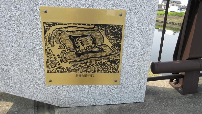 日光川の嫁振橋の勝幡城復元図