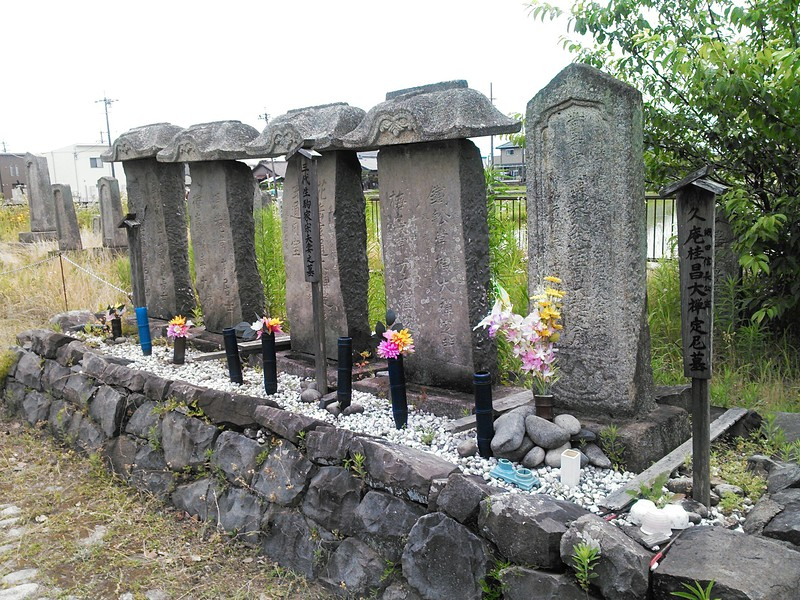 吉乃さんと生駒家の方々のお墓