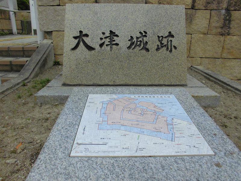 大津城石碑