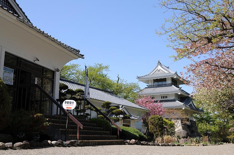 三戸町立歴史民俗資料館[三戸城]