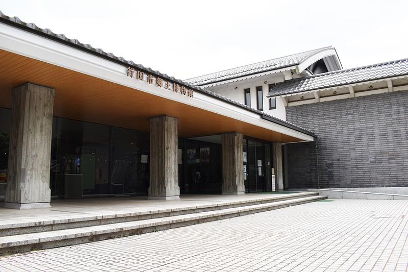 行田市郷土博物館[忍城]