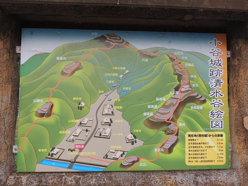 小谷城戦国歴史資料館付近
