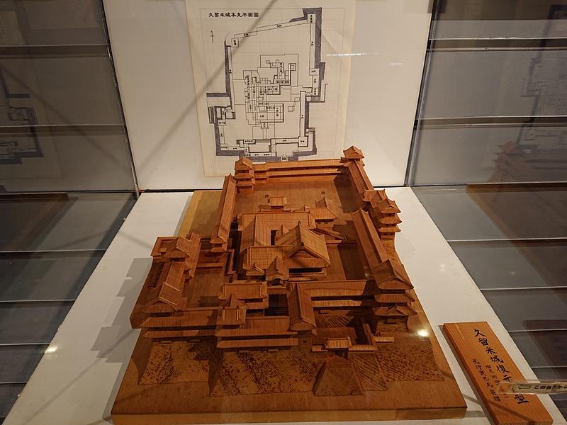 本丸御殿復元模型