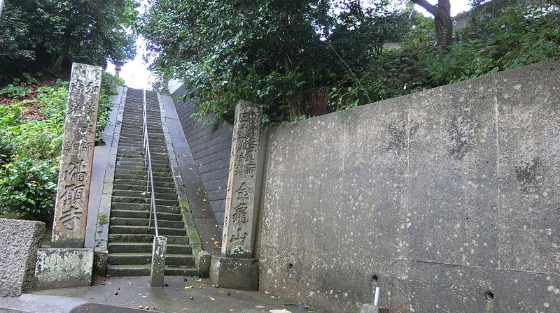 満願寺石碑