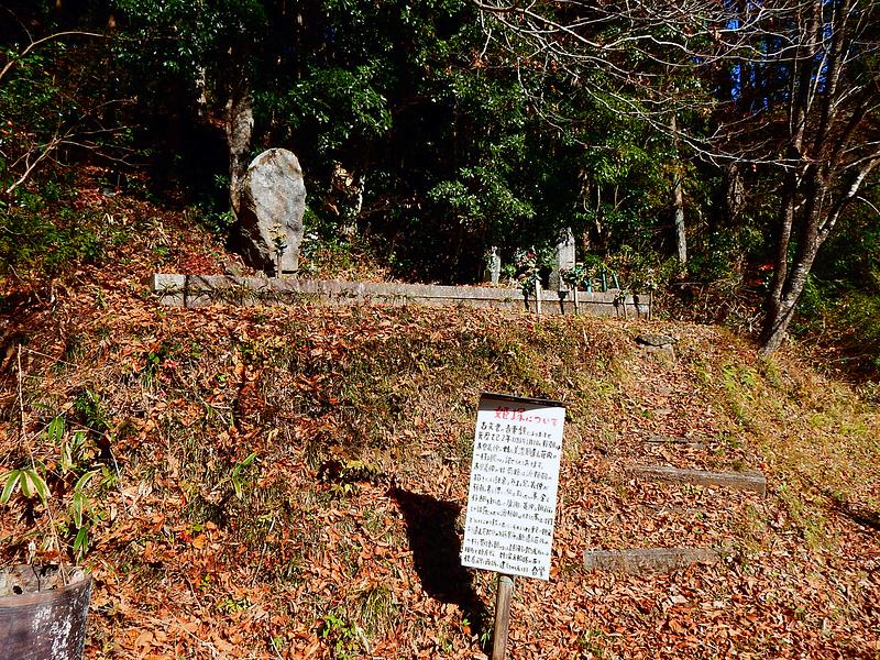 飯羽間城の写真:姫塚 | 攻城団