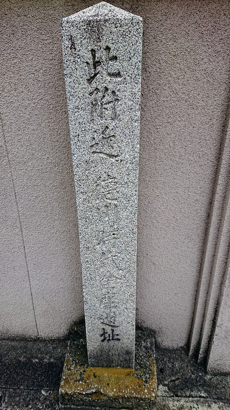 徳川金座遺址