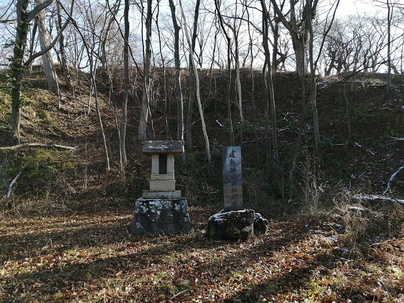 建勲神社跡地碑