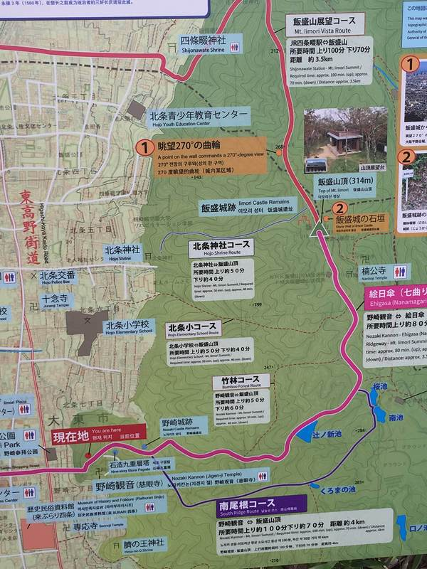 野崎観音の飯盛山ハイキングコースの入り口辺りに有りました。