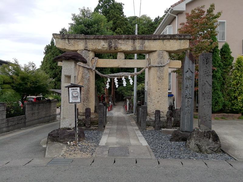成沢八幡神社の鳥居