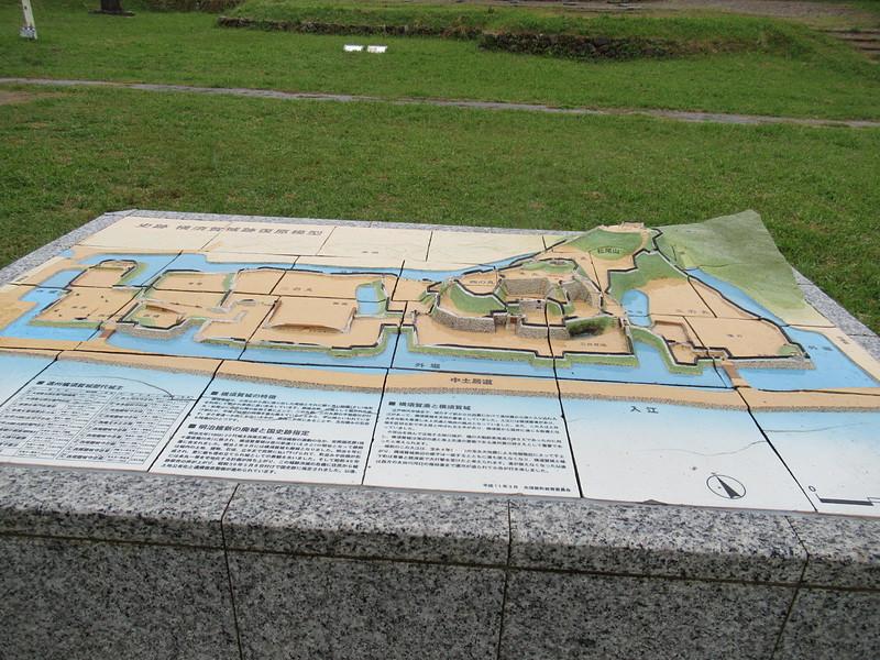 横須賀城の模型