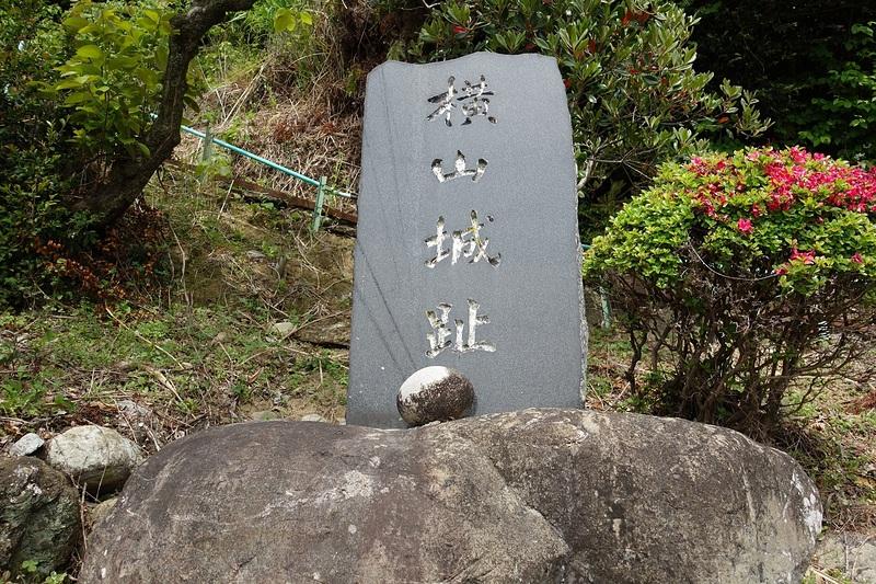 登城口にある城址碑