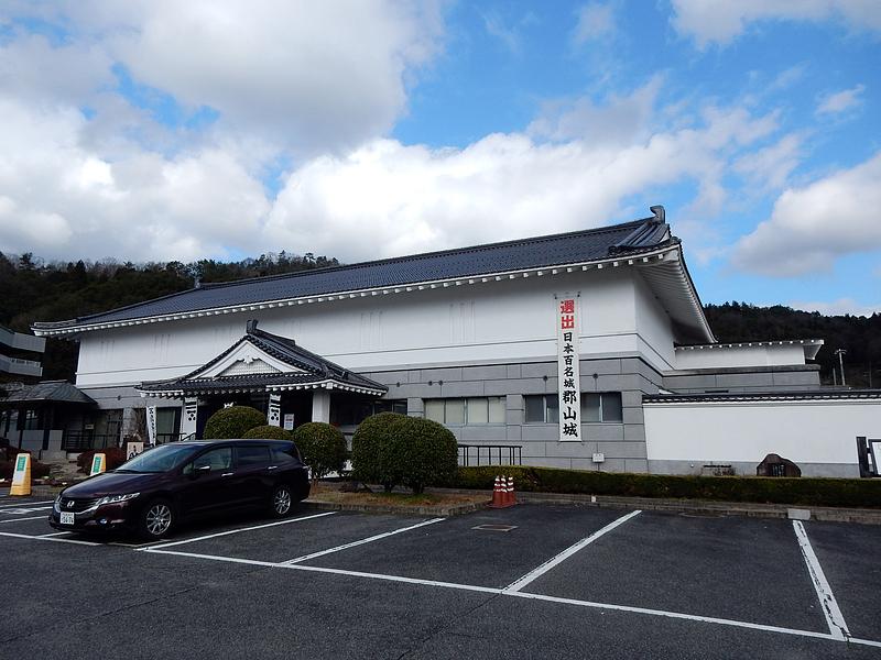 安芸高田市歴史民俗博物館[吉田郡山城]