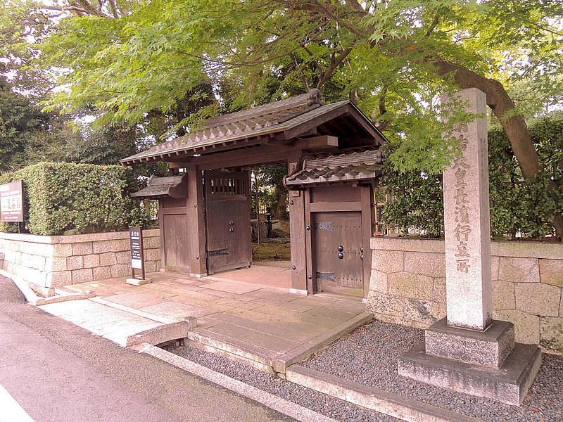 慶雲館の表門[長浜城]