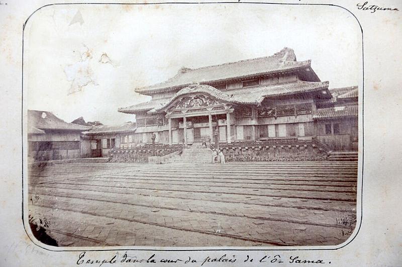 Temple dans la cour du palais de l'Ô-Sama [首里城正殿][首里城]