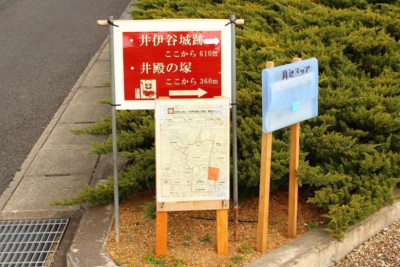 井伊谷城 地域遺産センター前の駐車場