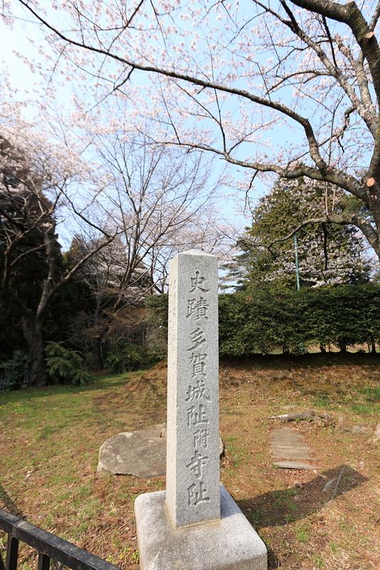 多賀城廃寺跡の碑
