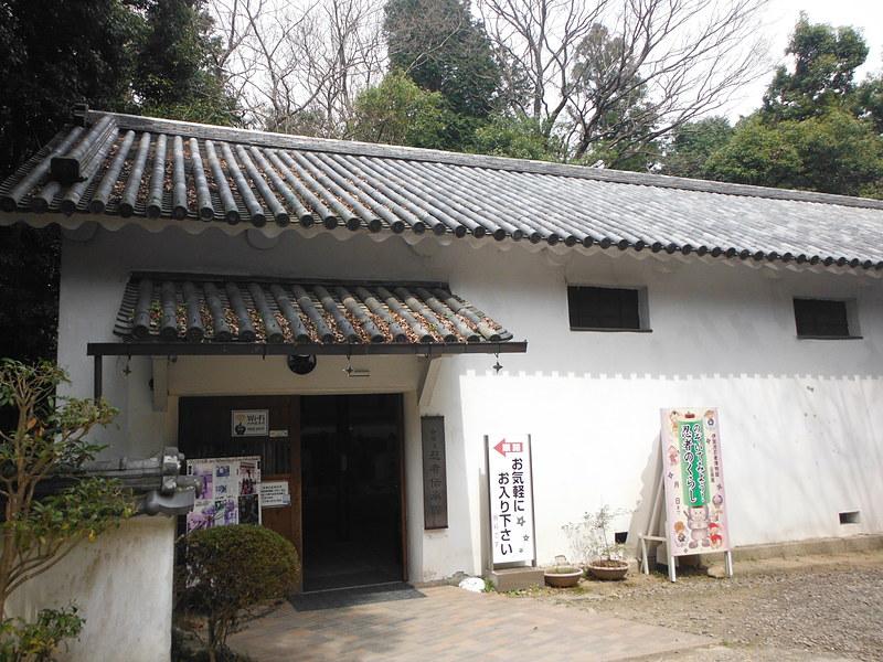 永倉(現在の伊賀流忍者伝承館)