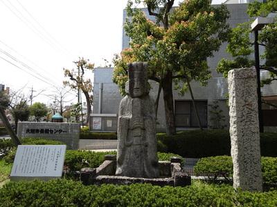 藩校敬教堂跡碑