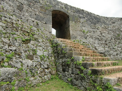 一郭の拱門