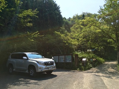 登山口 入り口
