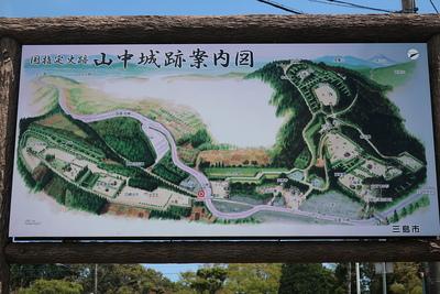 山中城跡案内板