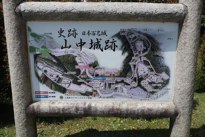 山中城跡コース案内看板