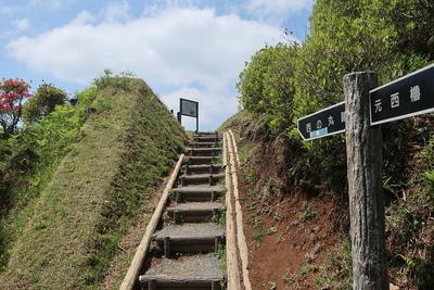 西ノ丸への登り通路
