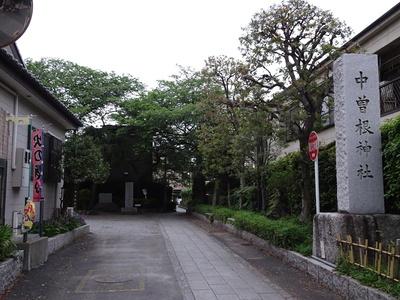 中曽根神社 石碑