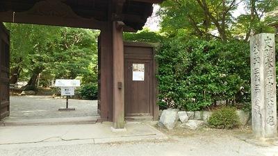 本居宣長邸入口の門