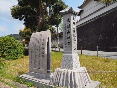 城址碑と案内石碑